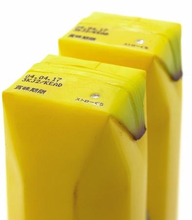 bananapack